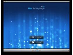 MacでBlu-ray映像を楽しむには