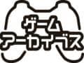 """PS2アーカイブスの""""嬉しい""""トコと""""難しい""""トコ"""