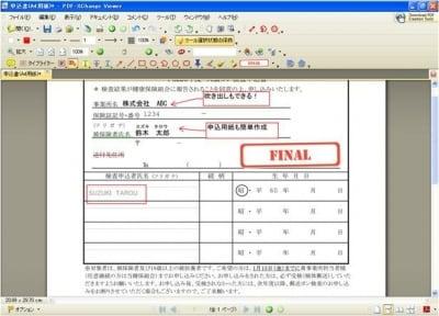 pdf フリー 編集 おすすめ