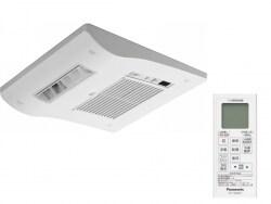ミストサウナ、暖房etc.浴室換気暖房乾燥機の便利機能