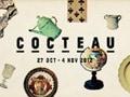 doinelで展示会「フランス骨董とその周辺」