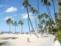 ハワイのヒルトン・ビレッジで南国リゾートを体験!