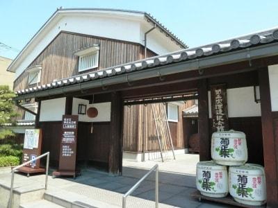 神戸・灘の酒蔵巡り 菊正宗酒造...