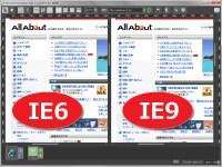 IE6~IE9での表示確認もできる