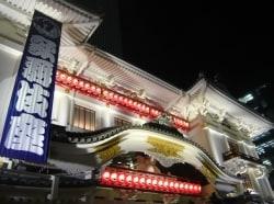 ライトアップ! こけら落とし直前『歌舞伎座』新情報