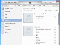 iTunesで音楽を聴こう