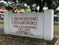 チャモロ文化が体験できる「チャモロビレッジ」