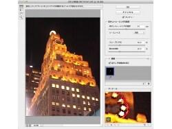 より繊細な画像編集機能に特化したPhotoshop CC