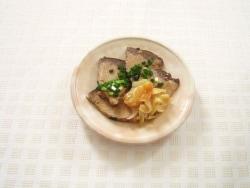 香味野菜で頂く かつおのステーキ