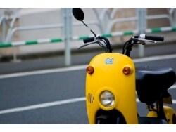 バイクの自賠責保険ってなに?