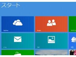 Windows 8のマイクロソフトアカウントとOneDrive