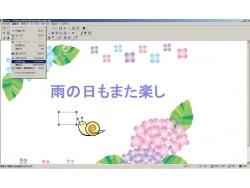 定番レタッチソフト「JTrim」
