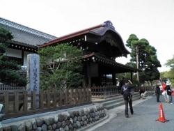 城下町としての長い歴史を今に伝える 川越城本丸御殿