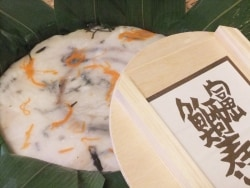 ぶりと蕪の絶妙コンビ!富山の名物駅弁「ぶりのすし」