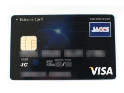 ANAのマイルを貯める切り札カードとは?