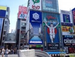 [大阪まち散歩] 大阪ミナミ