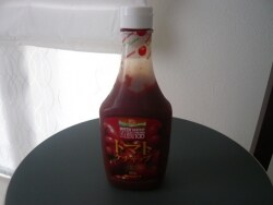 トマトの味が甘くて濃厚!『トマトケチャップ』