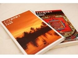自然体な中谷美紀さんの「インド旅行記」