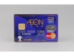 おトクに使えるのはどっち?イオンカード vs WAON