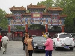 世界でも数少ないチベット仏教の寺院「雍和宮」