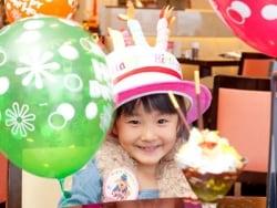 ホテルや旅館、宿でお祝い!子供が喜ぶ誕生日