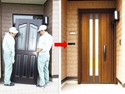 玄関ドア交換リフォームがすごい!1日で我が家が変身