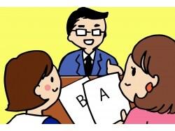 中学3年生、学校の三者面談の注意点