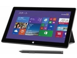 タブレット兼パソコンなら『Surface Pro 2』
