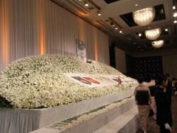 川上哲治さんの「お別れの会」レポート