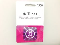 プリペイドカード「iTunes Card」はココが便利!