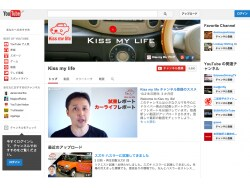 YouTube新しいチャンネルの作成方法とコツ