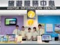 台北のインターネット・Wi-Fi事情