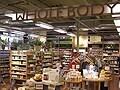 ホノルルのスーパーマーケット