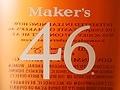 メーカーズマーク46のプレミアム感を満喫しよう