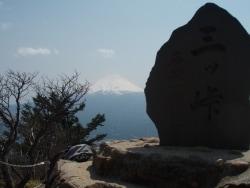 初夏に楽しむ山歩き~三つ峠登山~