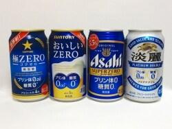 プリン体ゼロ&糖質ゼロの各社ビールを飲み比べ!