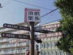 「5年前の住所」からみるエリアの特徴~阪神間