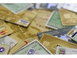 ゴールドカードなのに年会費が無料のカードの特徴