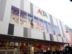 【オープン】竹下通り・原宿アルタは大人だって楽しい
