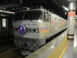 鉄道ガイドがおすすめする 夏休みに乗るべき列車5選