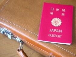 ネットで完結、カスタマイズ可能な海外旅行保険