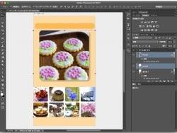 Photoshop CC 2015の写真・グラフィック関連の新機能