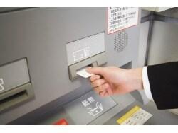 銀行のATM手数料を知っておかないとコワイ!