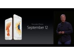 新発表のiPhone 6S、いったい何が新しくなった?