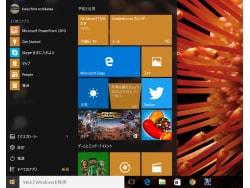 Windows 10で復活!スタートメニューを使いこなそう