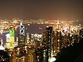 香港旅行(基本情報・日本からのアクセス)