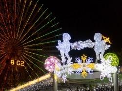 横浜・みなとみらいクリスマスイルミネーション2015