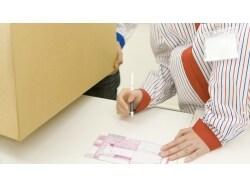 宅配便や郵便など通信費の節約ワザ