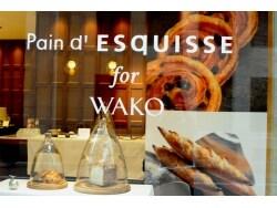 ESqUISSE(エスキス)のパンが銀座・和光に登場