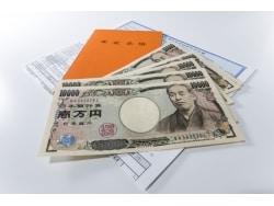 年金保険料を追納したら、確定申告で得をする!